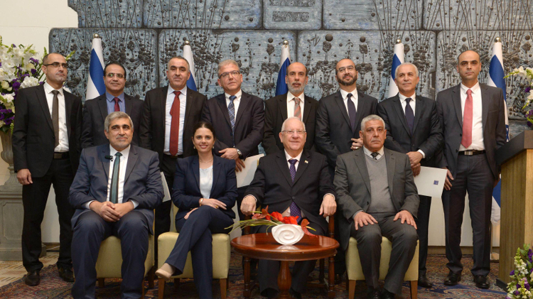 Israel's President Reuven Rivlin and Justice Minister Ayelet Shaked with Sharia judges
