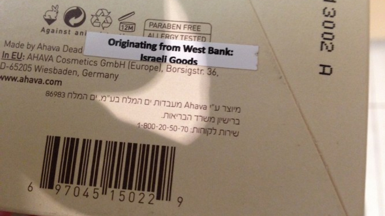 EU labeling of products from Israeli settlements