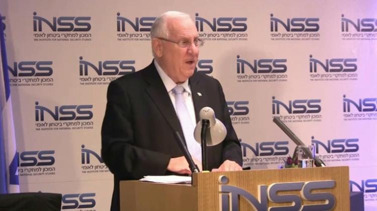 Le président israélien Reuven Rivlin lors de son discours à l'Institut d'études de sécurité nationale (INSS) le 18/1/2016