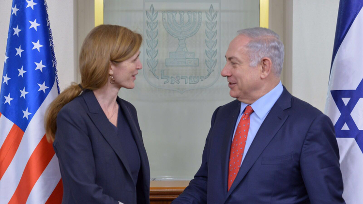 US ambassador to the UN Samantha Power (L) and Israeli Prime Minister Benjamin Netanyahu in Jerusalem on February 15, 2016