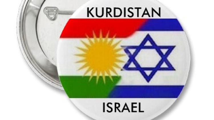 Kurdistan Israel Logo