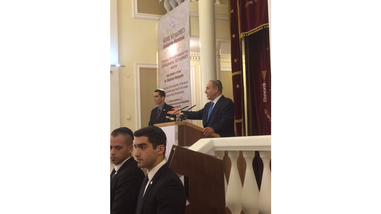 Netanyahu lauds Kazakhstan as 'model' of coexistence in visit to local synagogue