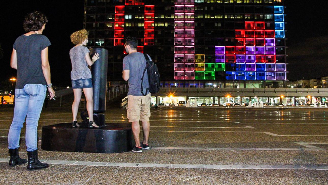 8 bit bonanza falls on Tel Aviv