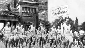 Pour les JO de Rio, Yad Vashem rend hommage aux sportifs d'avant-guerre, Juifs et Justes