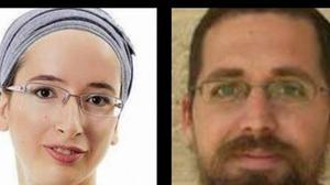 Prison à vie pour quatre Palestiniens condamnés pour le meurtre du couple Henkin