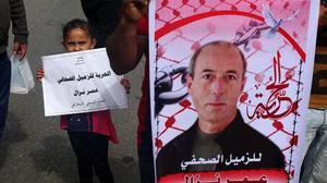 اسرائيل تمدد اعتقال صحافي فلسطيني بدون محاكمة