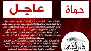 فيلق الشام يعلن مقتل 6 ضباط روس بعملية نوعية بريف حماة