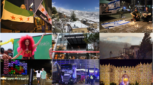 Year in review: 2016 through the lens of i24NEWS