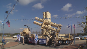 Israeli military unveils new ballistic missile interceptors