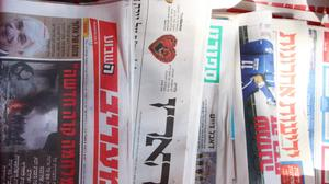 Mémoire, Jeux olympiques et préjugés: revue de la presse israélienne du 5 mai 2016