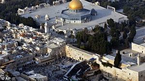 """UNESCO: """"Pas de lien entre le peuple Juif, Jérusalem et le Mont du Temple"""""""