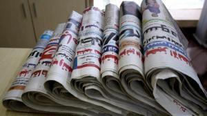 Fenêtre sur la presse arabe du 12 février 2016