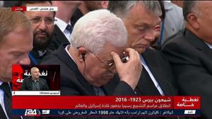 Picture of Abbas 'shedding tear' at Peres funeral goes viral