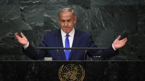 Israël rappelle son ambassadeur à l'UNESCO en riposte au nouveau vote