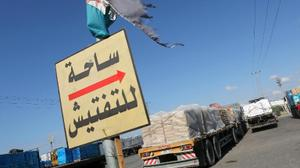 Israel says smuggling attempts to Gaza rose by 165% in 2016