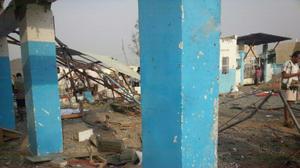 التحالف العربي يفتح تحقيقا في قصف مستشفى في اليمن