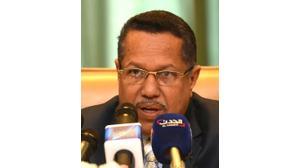 Yemen exile government returns to Aden