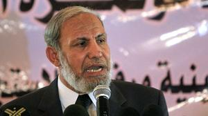 Hamas rejects Israeli offer of aid for disarmament
