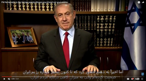 'You're shackled by theocratic tyranny': Netanyahu reaches out to Iranian civilians