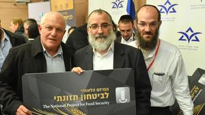 Israel launches national food security program benefiting over 10,000 families
