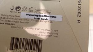 Israel furious as France to label settlement goods