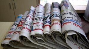 Window on Arabic media
