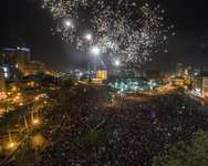 Egyptians celebrate in Cairo's landmark of Tahrir Square on June 3, 2014 after ex-army chief Abdel Fattah al-Sisi won 96.9 percent of the vote in the presidential election ( Khaled Desouki (AFP/File) )
