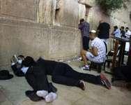 Célébrations de la fête juive de Tisha Beav à Jérusalem ( AFP )
