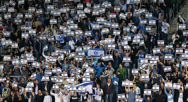 30,000 fans at Israel's national team game against Bosnia, November 17, 2014 ( Ynet )