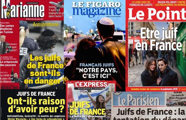 Unes de médias français sur les Juifs de France