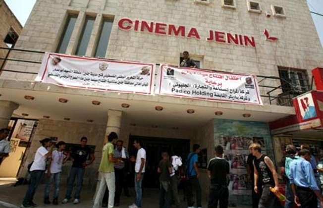 Cinema Jenin (AFP)