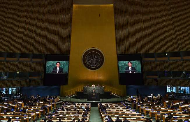 Fumio Kishida, Minister for Foreign Affairs of Japan speaks during the 2015 Review Conference of the Parties to the Treaty on the Non-Proliferation of Nuclear Weapons (NPT)  at the United Nations General Assemby (Timothy A. Clary (AFP))