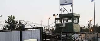 Israeli Meggido prison