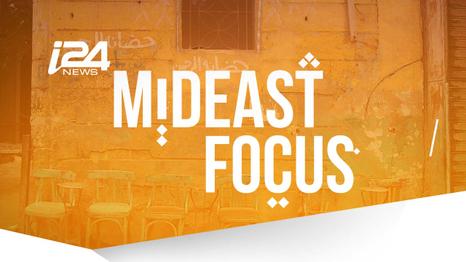 Mideast Focus