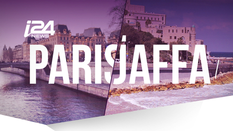 Paris - Jaffa