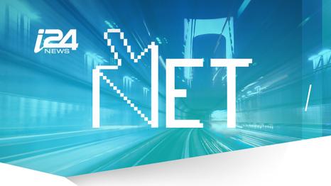 i24 Net