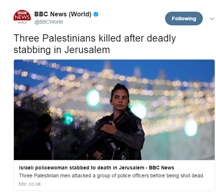 La France condamne l'attaque mais ne dénonce pas le terrorisme palestinien — Jérusalem