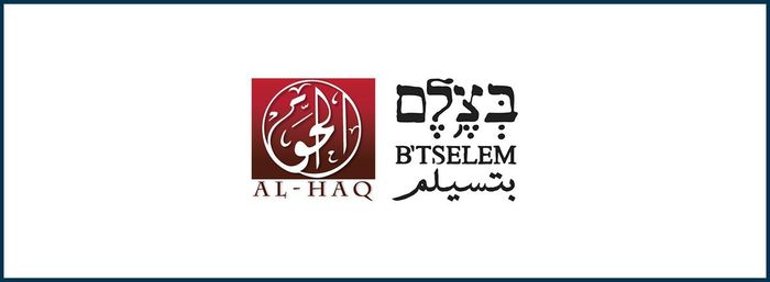 B'Tselem and Al-Haq