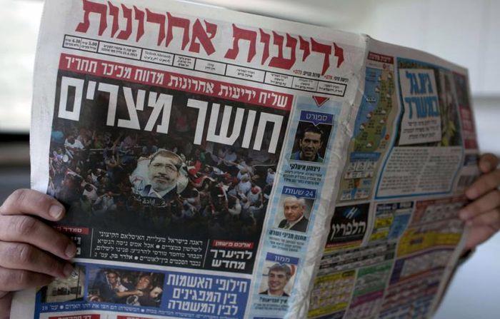 Menachem Kahana/AFP