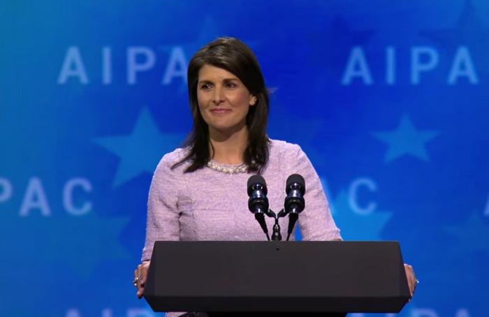 capture d'écran - AIPAC