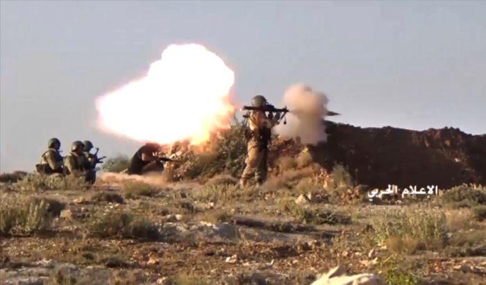Médias militaires centraux syriens, via AP, fichier