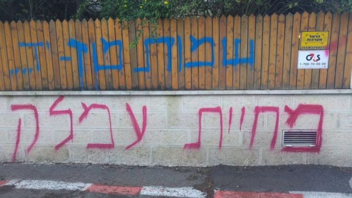 Israel Police Spokesman Unit