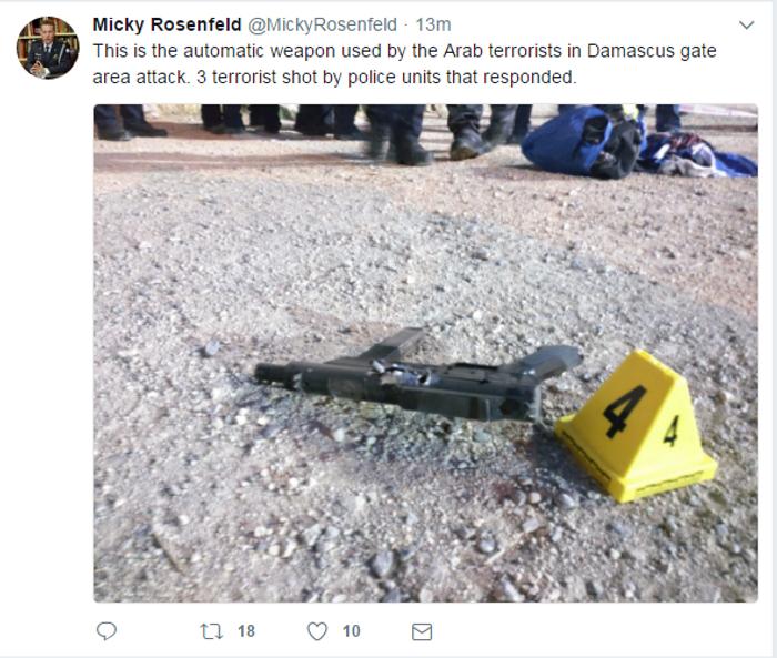 Jérusalem : Attaque terroriste (16 JUIN 2017)