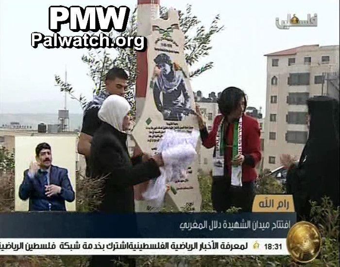 Capture PMW