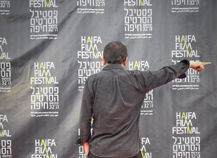 Haifa Film Festival/Galit Rosen