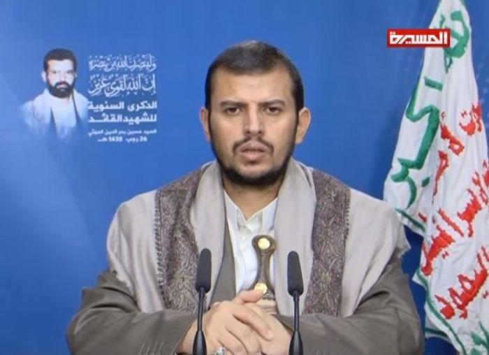 شبكة المسيرة الإعلامية اليمنية المحسوبة على الحوثيين