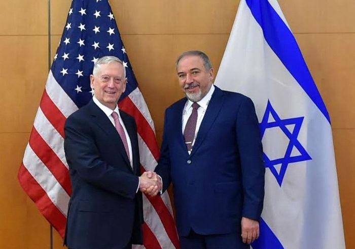 Israel Defense Ministry