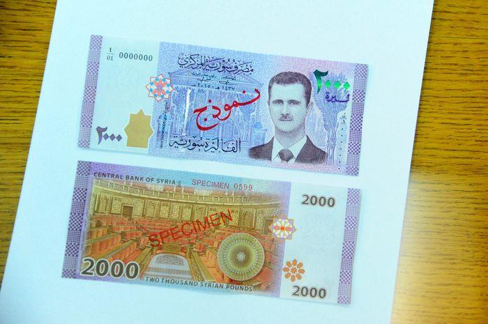Bachar al-Assad sur des billets de banque — Syrie