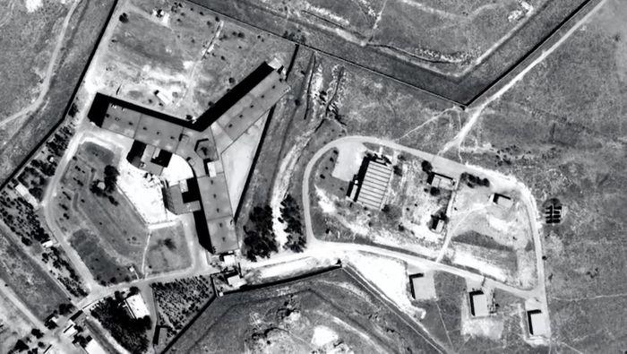 Amnesty International/Forensic Architecture