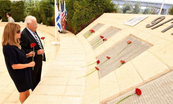 Matty Stern/U.S. Embassy Tel Aviv